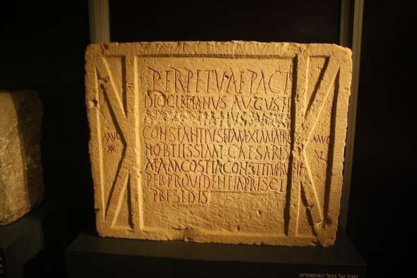 ancient-greek-writing