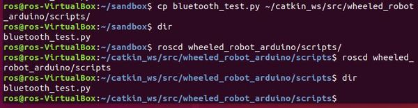 43-copy-bluetooth-test