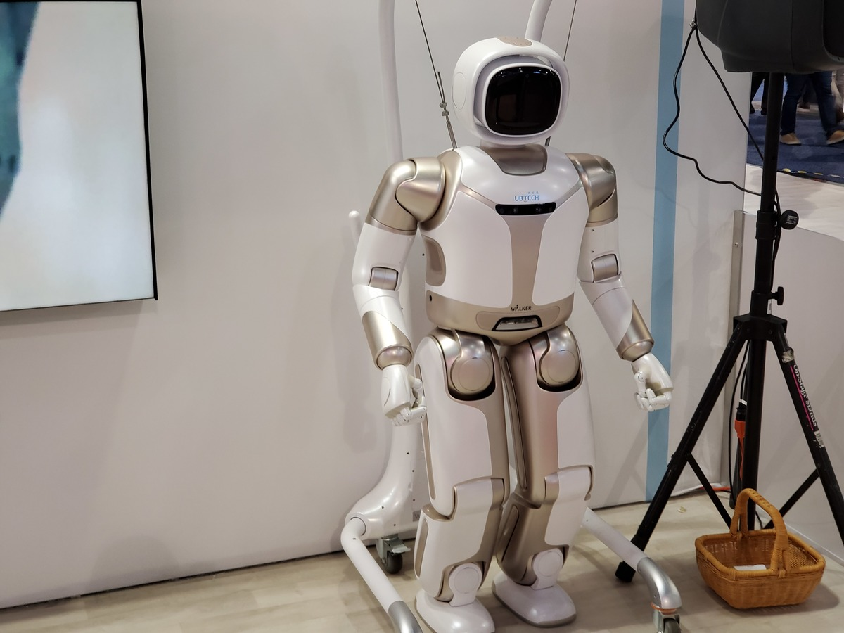 cover-small-humanoid-robot